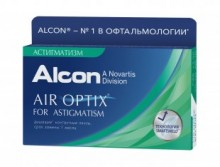 Air Optix for astigmatism, 3 линзы